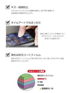 SnapCrab_NoName_2013-5-14_0-4-29_No-00.png