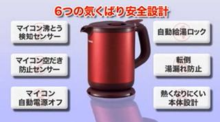 SnapCrab_NoName_2014-3-16_16-39-10_No-00.png